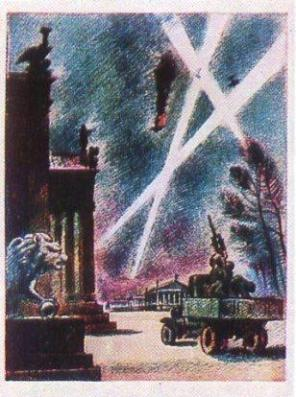 блокада ленинграда открытка